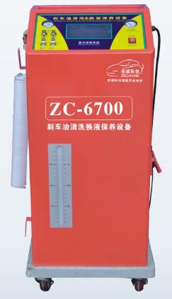 ZC-6700刹车油更换专用设备