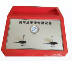http://www.jlcqb.cn/data/images/product/20180806163450_481.png