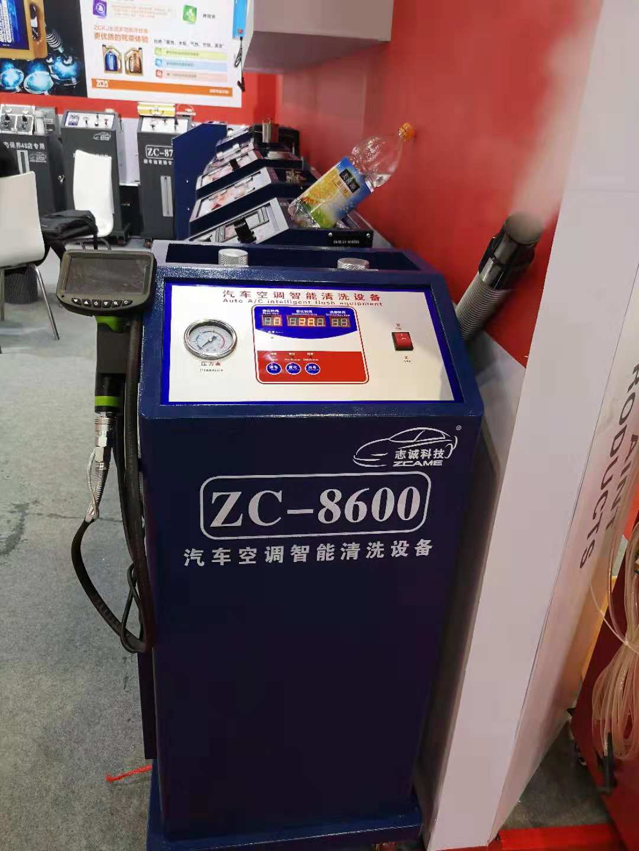 ZC-8600空调高效消毒智能清洗设备