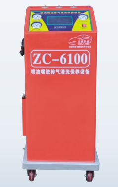 ZC-6100喷油嘴进排气清洗保养设备