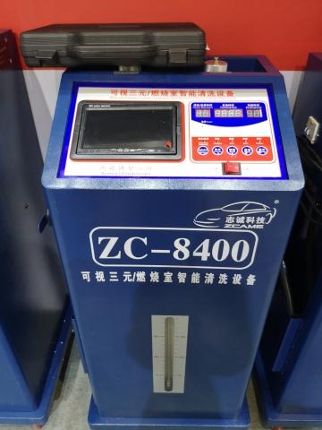 ZC-8400可视三元/燃烧室智能清洗设备