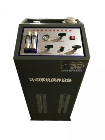 ZC-9300冷却系统清洗换液设备